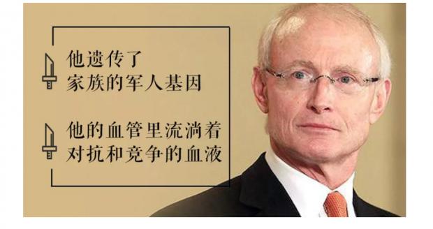 吴晓波:他一辈子都在教别人做战略,自己的公司却破产了