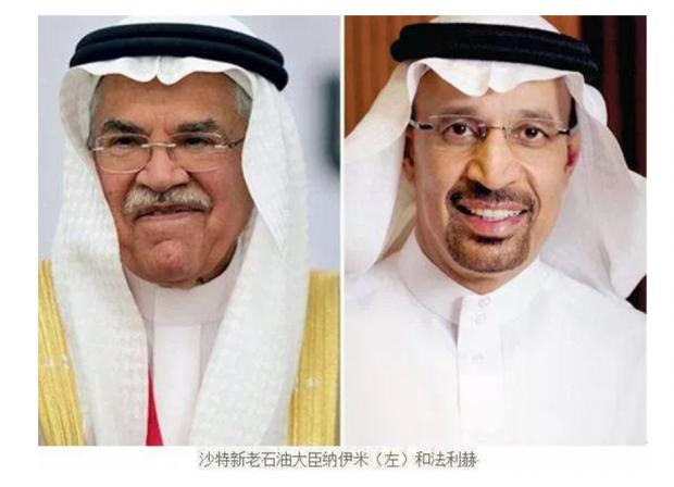 一周内遭遇两次职位调整:这位全球最有权势的石油部长怎么了?