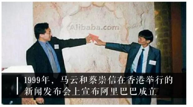 """吴晓波:马云到底是不是""""外星人""""?"""
