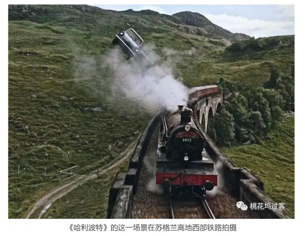 维多利亚时代的铁路遗产