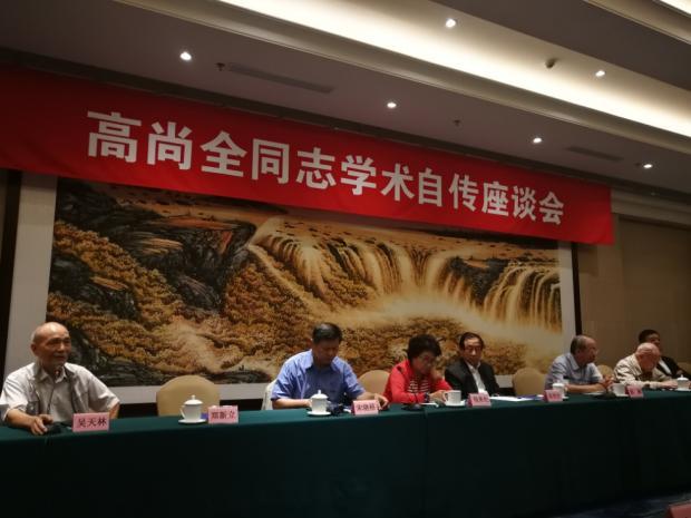 中国市场化改革的一面旗帜