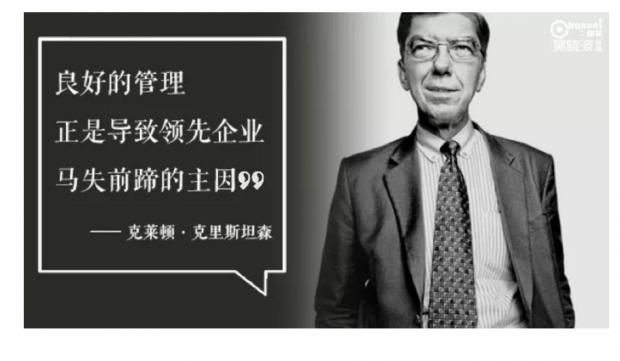 """吴晓波:最先拿到""""螃蟹""""的企业,不一定有机会吃下""""螃蟹"""""""