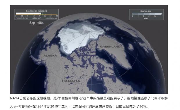 联合国警示:2099年海平面最高或上升2米,上海东京纽约怎么办?