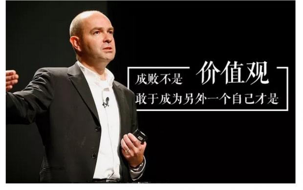 吴晓波:谷歌亚马逊抖音拼多多,15年前就被他成功预言