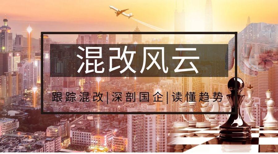 又是深圳!楼市重要文件发布,其他省会城市会跟吗?