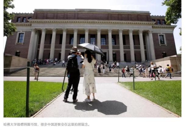 状告哈佛招生不公 华人输掉了这场世纪官司