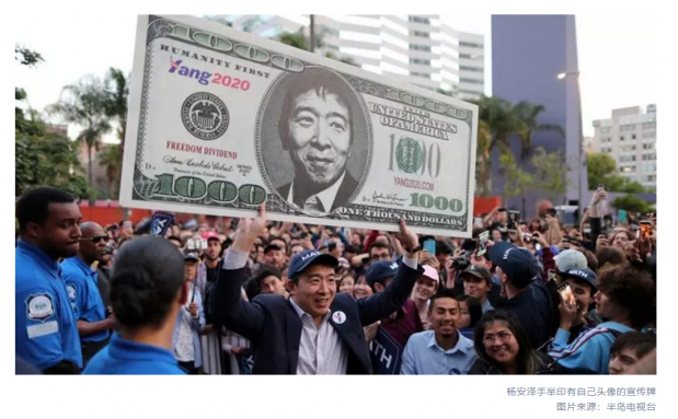 """黄亚生:杨安泽,一个""""另类""""的总统竞选者(1)"""