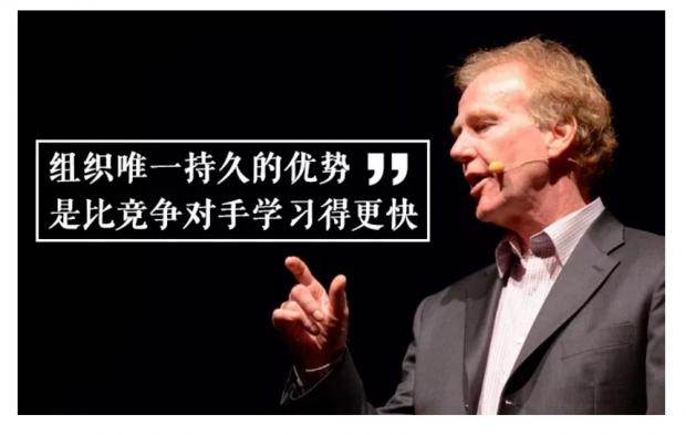 吴晓波:你应该去这样的公司上班