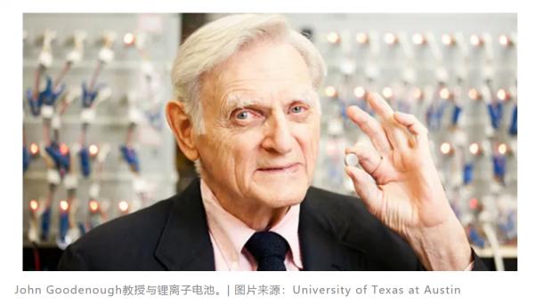 97岁化学诺奖得主每周工作50小时,错过诺奖电话因为在领另一个大奖!