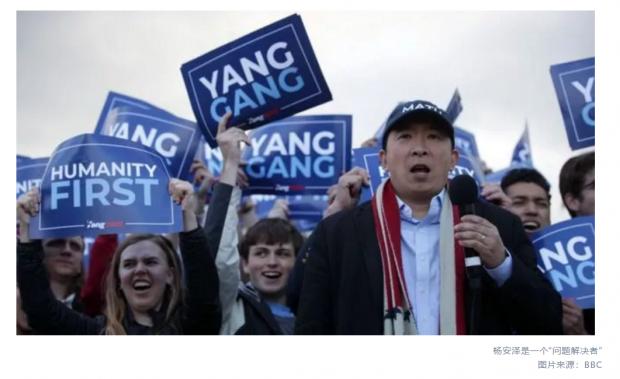 """黄亚生:杨安泽,一个""""另类""""的总统竞选者(2)"""