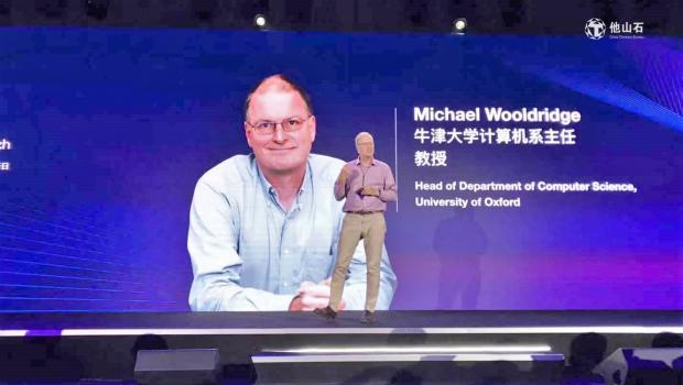 牛津AI大神迈克尔·伍尔德里奇:人工智能的成就目前仍很有限