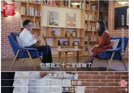 押沙龙:为什么赵敏不给张无忌洗袜子?