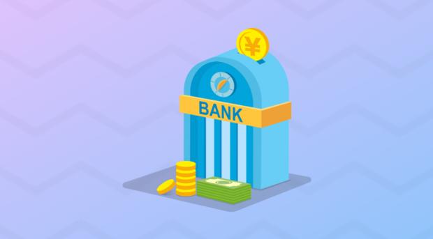 杭州银行三季报:营收净利润增长逾两成,拨备覆盖率超300%