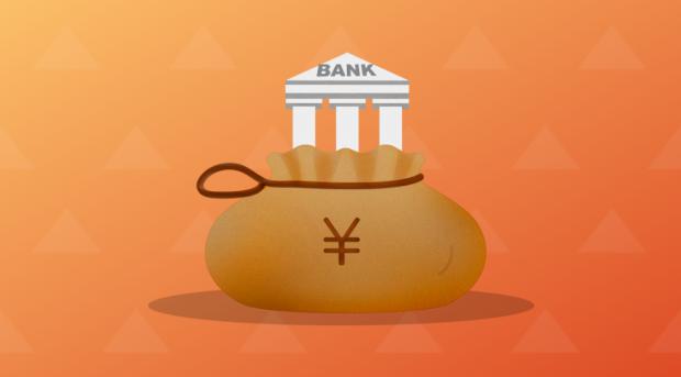 北京银行三季报:净利润逾180亿,拨备覆盖率229.25%