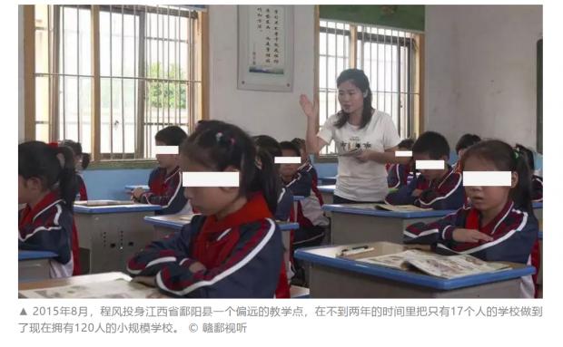 到底是什么在影响着乡村教育?
