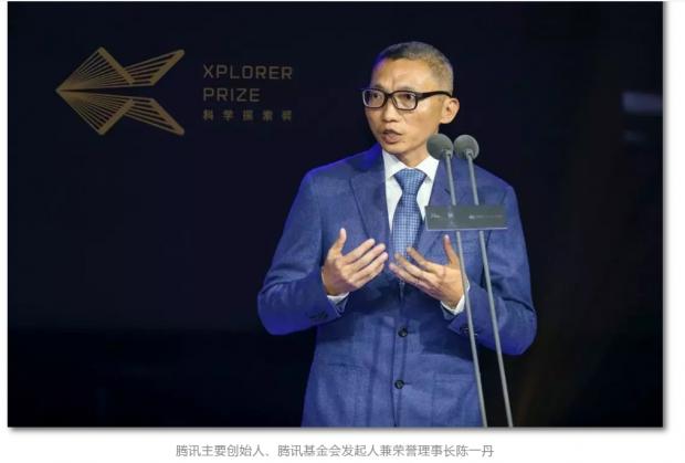 爱迪生29岁发明留声机 中国科技人员怎样发挥自己的创造力?