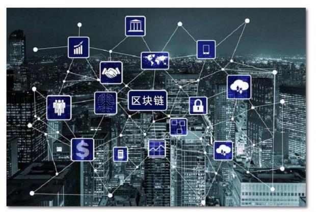 理解区块链 | 距离区块链重构世界还有多远?