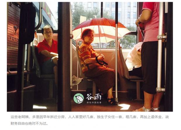 北京阿姨都几套房了,为何还要捡垃圾