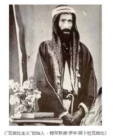 """石油换安全:近80年的美国和沙特""""特殊""""关系史"""