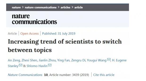 Nature通讯:科学家兴趣转移愈发频繁,但对科研生涯可能不利