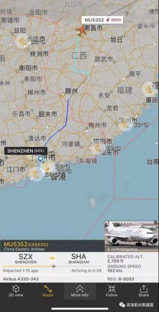 MU5352空客330飞机紧急下降到10000英尺