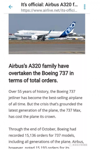 波音737真的要衰落了吗?