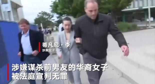 被控杀夫的华裔富二代无罪释放 美国司法只是有钱人的游戏?