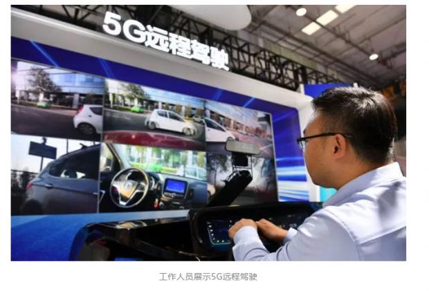 """5G已来:看""""黑科技""""如何改变未来"""
