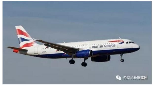 空客320频发故障 其中一起差点儿机毁人亡!