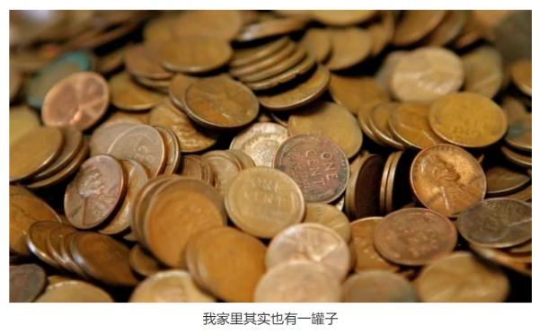 美国为何一直没有取消一分硬币