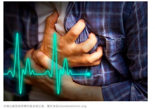 猝死也会发生在健康人身上 请收下医生的这十条建议