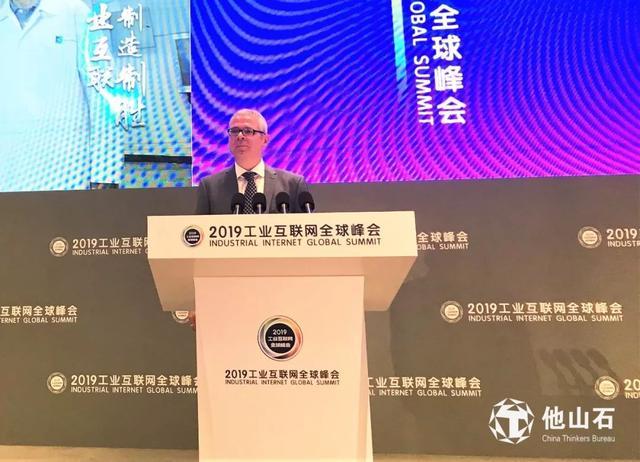 德国专家德克·萨拉玛:工业4.0将重塑全球制造业,构建新商业模式