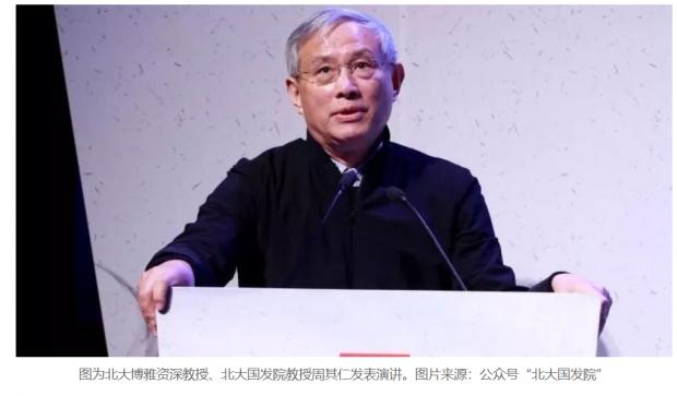 周其仁:放眼世界,中国企业家最缺的是这两条