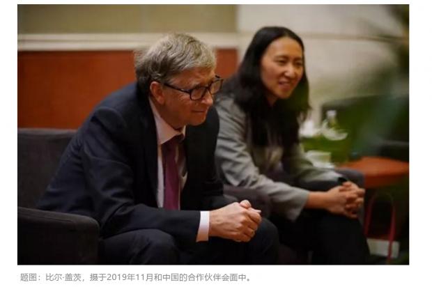 李一诺:盖茨基金会是如何运作的