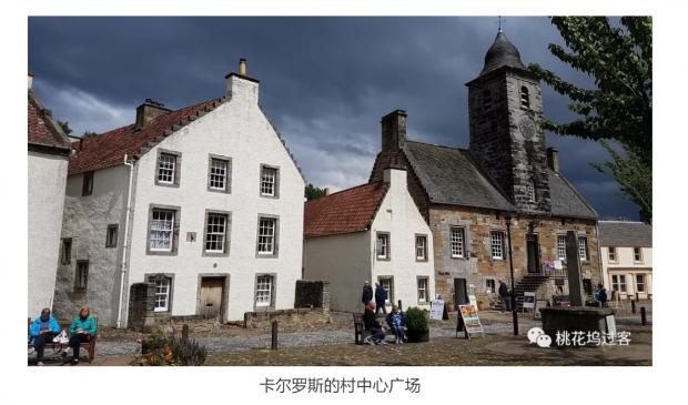 """""""小屋修缮"""":古迹保护之普通民居篇"""