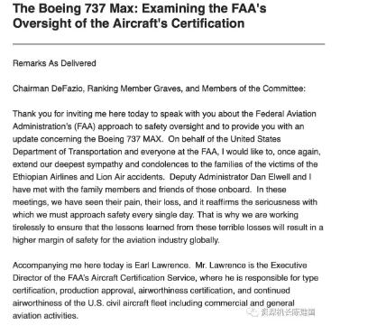 FAA:737MAX今年甚至明年2月前恢复商业飞行都无望!