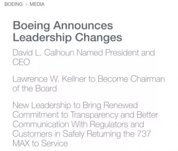 波音CEO被炒鱿鱼 中国古法能挽救737MAX吗?