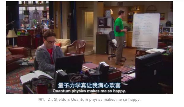 曹则贤:什么是量子力学?
