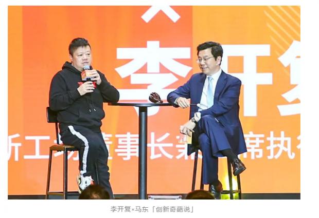 """马东李开复辩论:大学最重要的是""""谈恋爱"""",CEO不应囚于规则"""