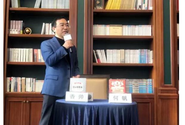 推演中国经济基本盘 寻找中国家庭的财富方案