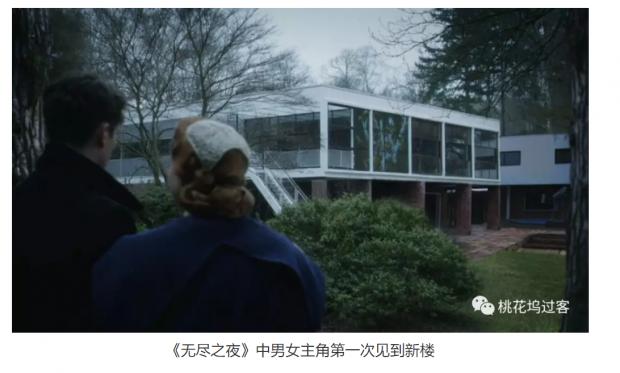 吕品:林中的现代主义住宅