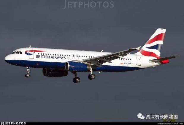 致命毒气:对机组乘客隐瞒而无人愿意触及的空中杀手