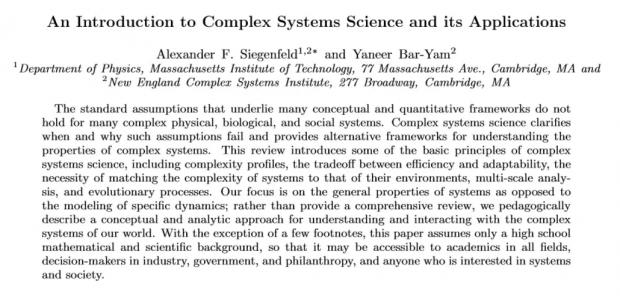 复杂系统科学到底有多复杂?