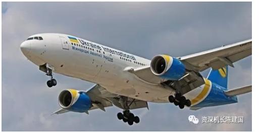 陈建国:在伊朗坠毁的乌克兰航空波音737客机的可能原因
