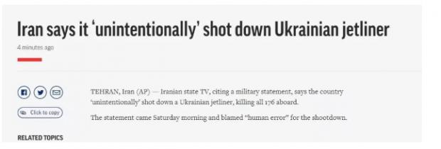 陈建国:伊朗终于承认是自己击落了乌克兰客机