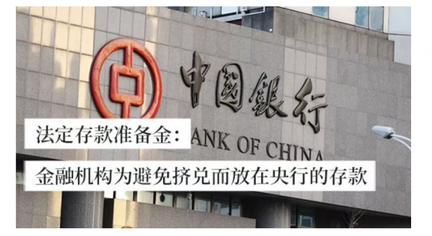 吴晓波:央行降准发8000亿红包 哪些领域最先受益?