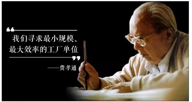吴晓波:中国农民怎么生活 决定了中国经济的走向