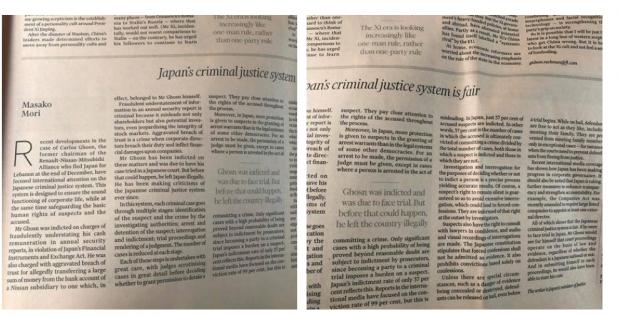 张化桥:日本的司法制度究竟有多么恶毒?