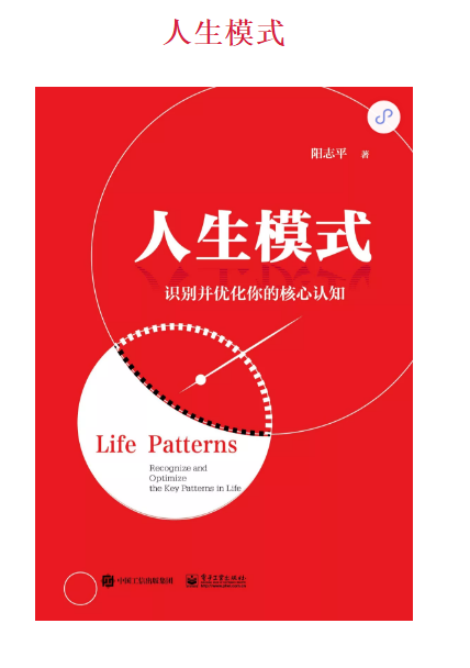 春节看什么书?