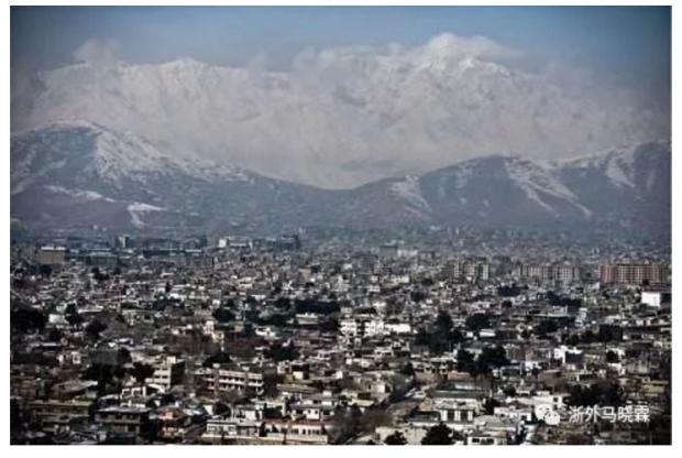 """马晓霖:阿富汗——""""十字路口""""之国的十字路口"""
